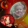 Фотографии детей - Юлия