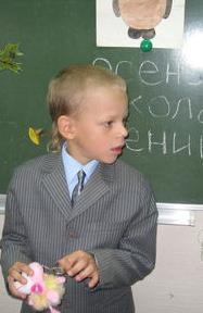 Вадим Силуянов