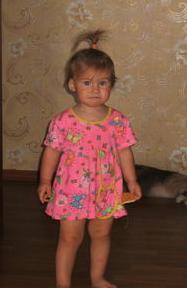 Ульяна Алдушина