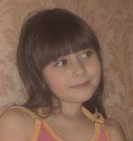Диана Черненко