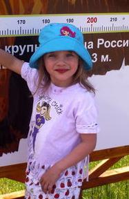 Лейсян Хабибуллина