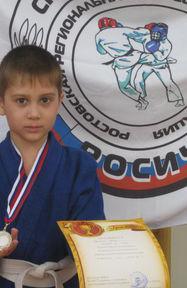 Артем Бутенков