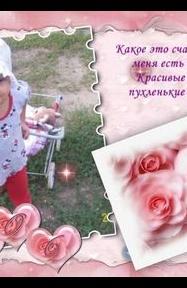 Алина Ковалёва