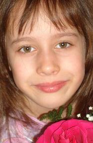 Алина Рахимова