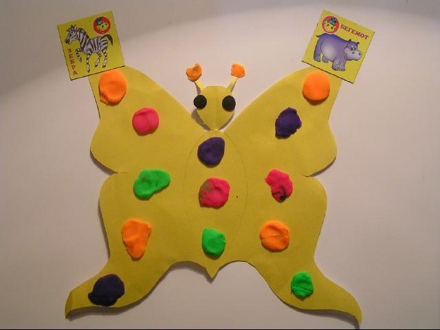 Бабочка для малышей поделка 77