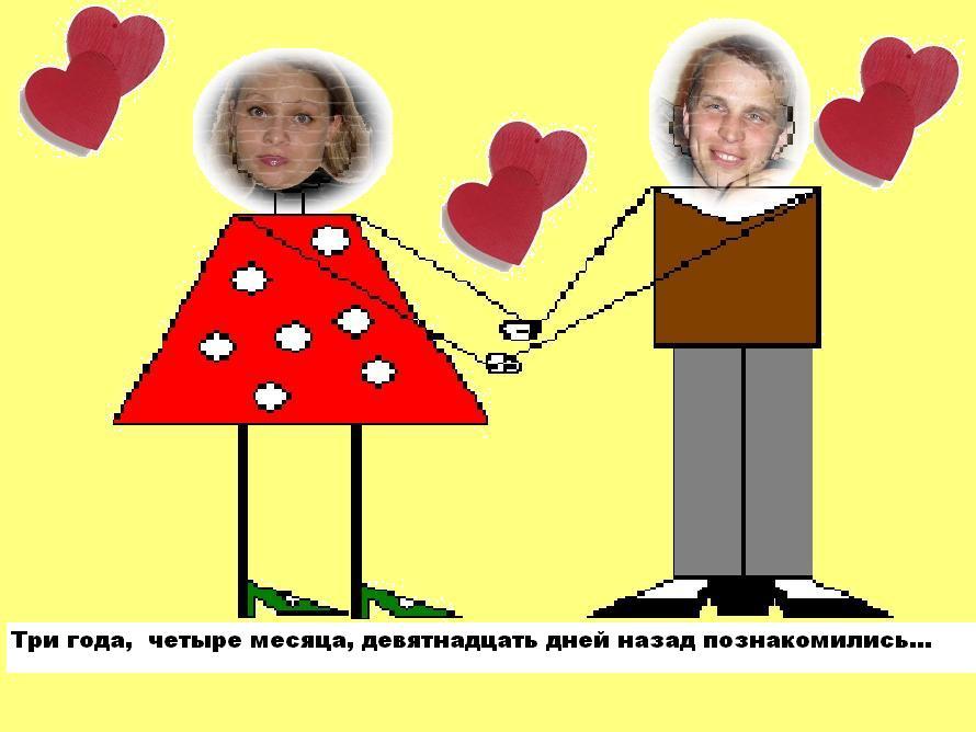 Никжара 20 Возраст20 лет ПолЖенский ИщетПарня, двух парней Для