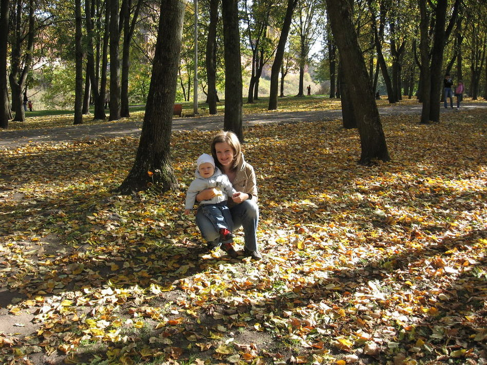 С мамой в парке!