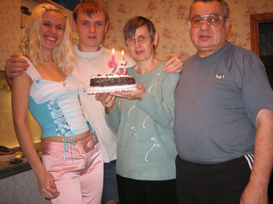 25 день рождения (моя семья)