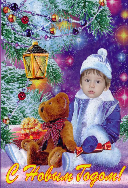 Lt b gt виртуальная lt b gt lt b gt новогодняя lt b gt lt b gt открытка lt b gt