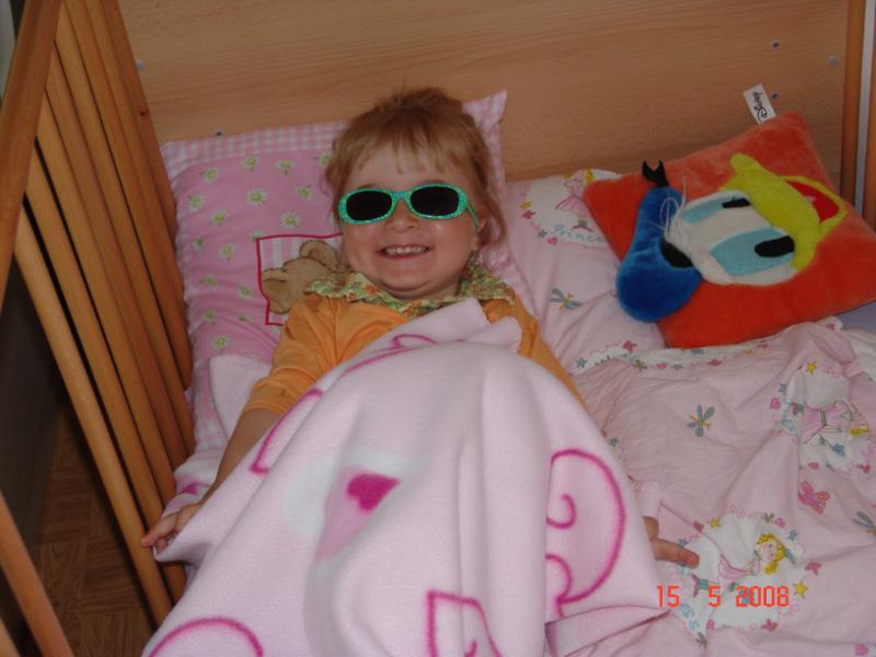 Хорошо лежим))