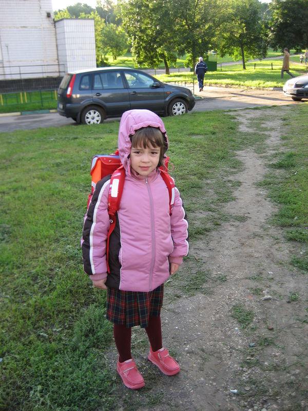 По дороге в школу...второй день первого класса!