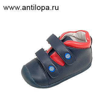 Магазин Обуви Респект Астана