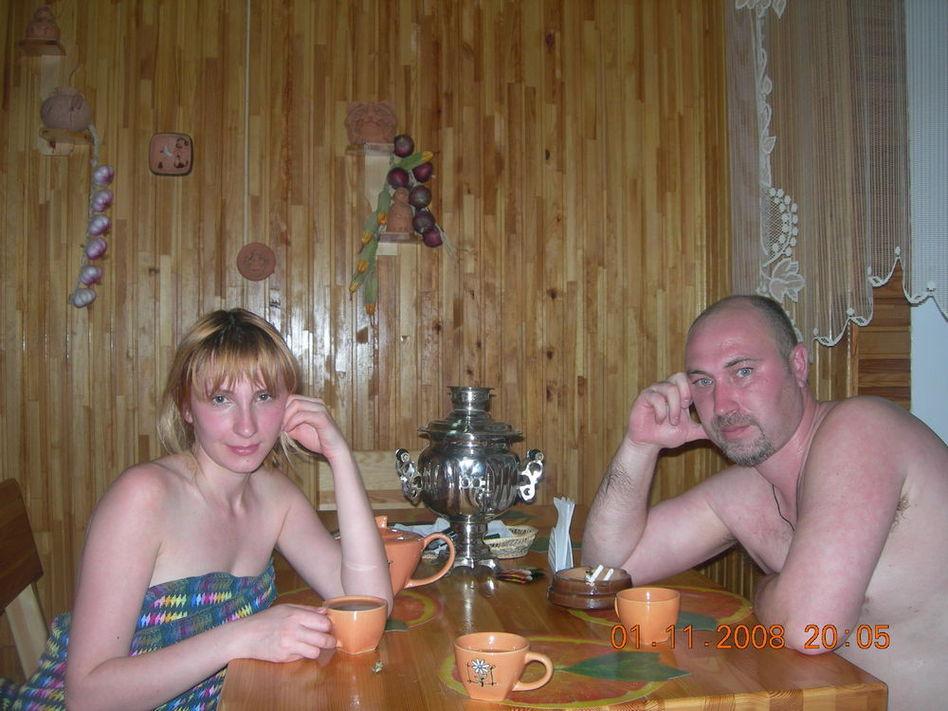 В фото бане мы с женой