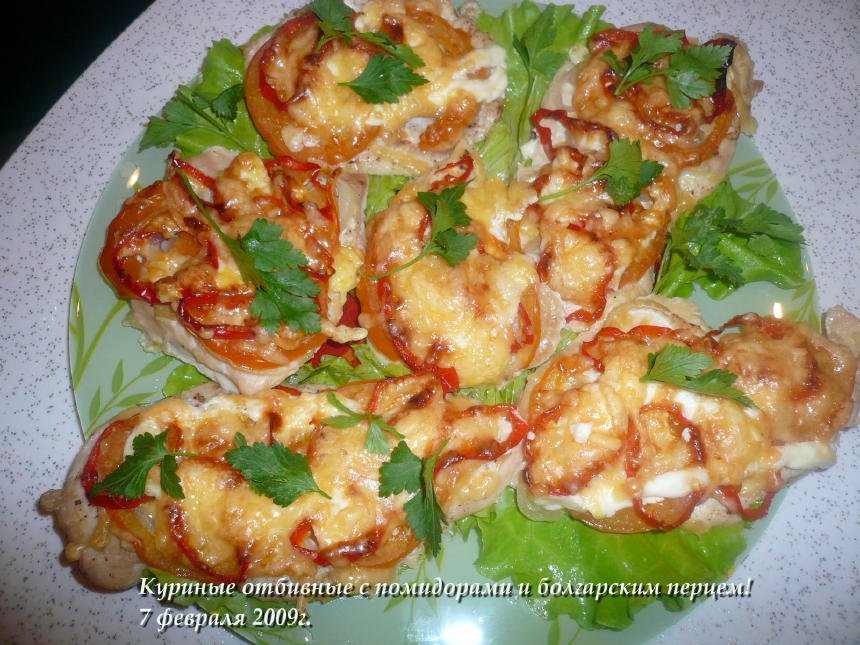 Отбивные из говядины в духовке рецепт с помидорами и сыром в кляре