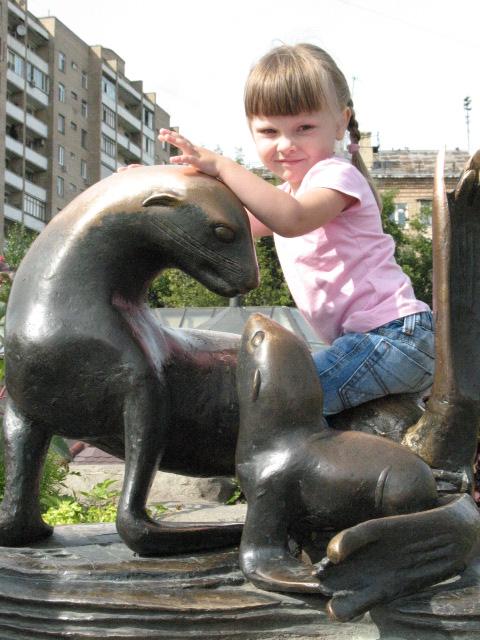 в зоопарке)