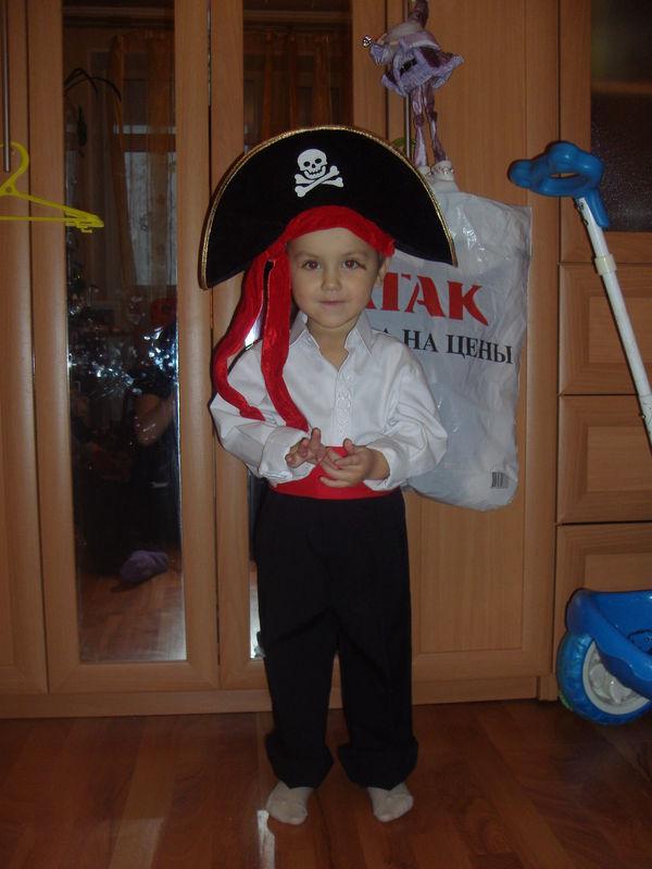мой пиратик