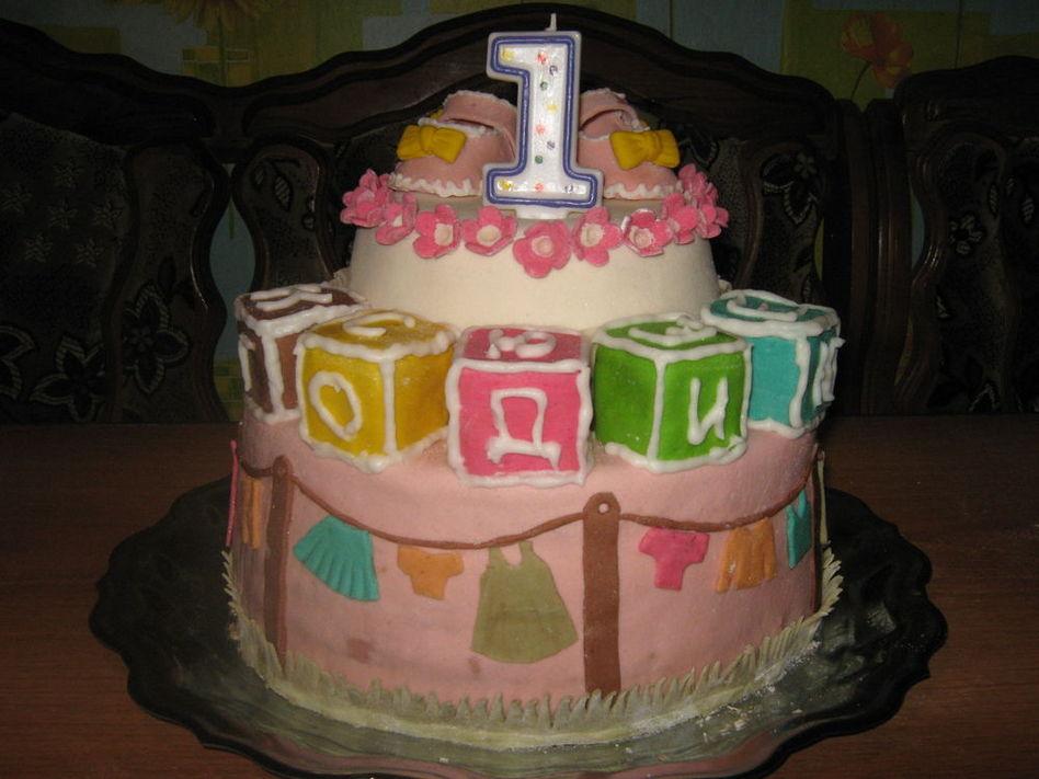 Картинки тортик для ксюши