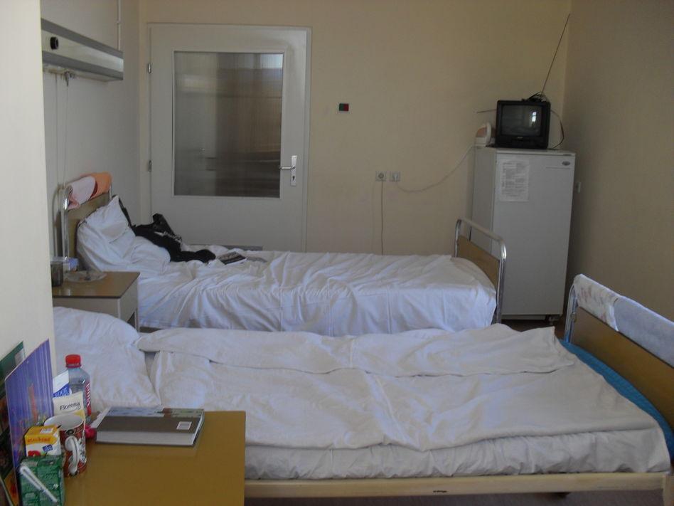 Родильный дом Клиники акушерства и гинекологии   им Снегирева- дородовая палата