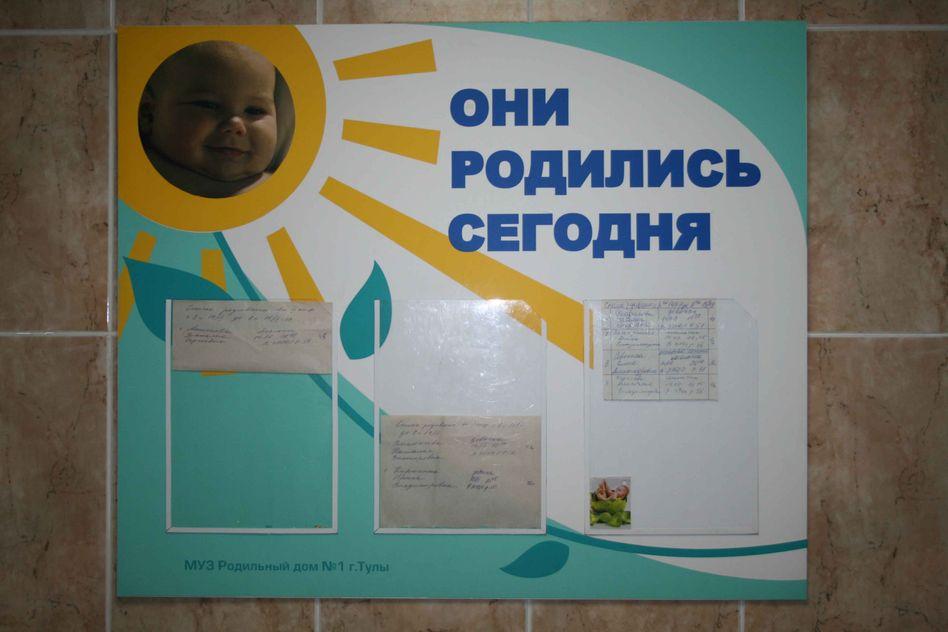 Доска , на которой пишут , кто родился за последние сутки ( Тульский центральный родильный дом)