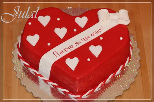 Торт с сердечками в картинках