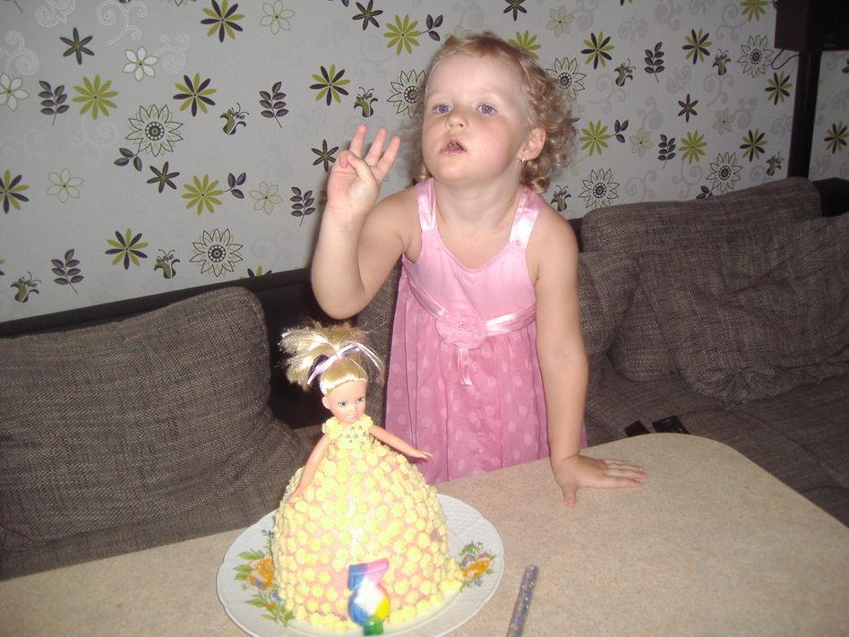 Мне 3 годика