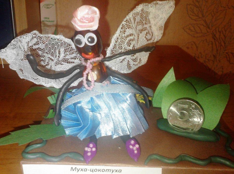Картинка мухи из мухи цокотухи своими руками
