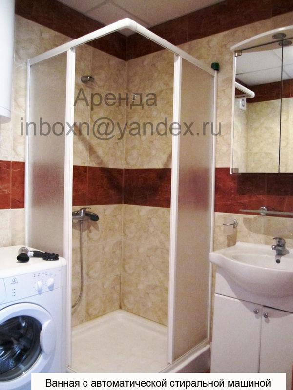 Аренда апартаментов inboxn@yandex.ru