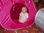 ох как мне палатка нравится