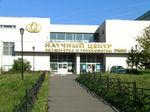 Научный центр акушерства гинекологии и перинатологии (НЦ АГиП РАМН)