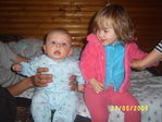 Андрюшка и Настя