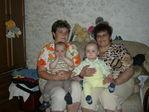 С бабушкой и с троюродным братиком!