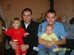 Папашки и детки