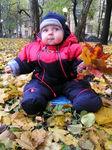 Первая осень