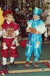 костюмы гномиков