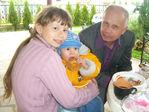 С дедулей и Милашкой! )