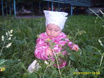 Маленький ботаник