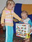 Лизена дарит подарок