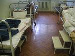 Родильный дом при ГКБ № 1 им. Н. И. Пирогова