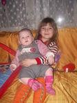 С сестрёнкой!