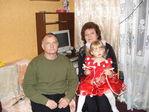С бабушкой и с дедушкой