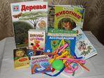 Подарки из России