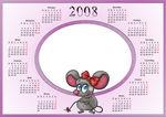 kalendar 2008