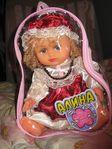 Наша первая кукла. Подарок Kat_rin