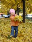 с охапкой листьев