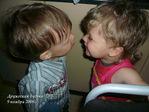 Поцелуйчики!)