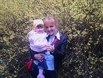 Я с дочей в парке!