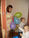 поздравляем дорошая тётя Юля