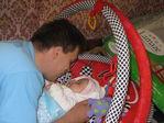 папа играет с дочей