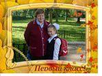 юля с бабушкой