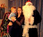 Лева. мама и Дед мороз.
